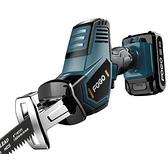 鋰電電鋸 手電電鋸家用充電式小型戶外手持電動鋸子伐木鋰電馬刀往復鋸【快速出貨八折搶購】