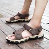 男士涼鞋男夏季新款潮流超軟休閒沙灘鞋男透氣外穿涼拖鞋男潮 依凡卡時尚