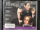 挖寶二手片-V04-066-正版VCD-電影【賭國風雲】莎朗史東 勞勃狄尼洛(直購價)