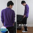 大尺碼美式風百搭素面網眼POLO衫 現+預 (深紫) 樂活衣庫【7150】