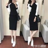 針織毛衣連衣裙春秋季2019新款韓版時尚洋氣淑女包臀兩件套裝裙子 茱莉亞