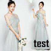 伴娘服2018新款韓版長款姐妹團禮服婚禮顯瘦晚禮服女夏季伴娘禮服