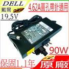DELL 19V,4.62A 充電器(原廠)-戴爾 變壓器- 90W,INSPIRON 8500,8600,9200,9300,9400,300M,500M,510M,0NN236