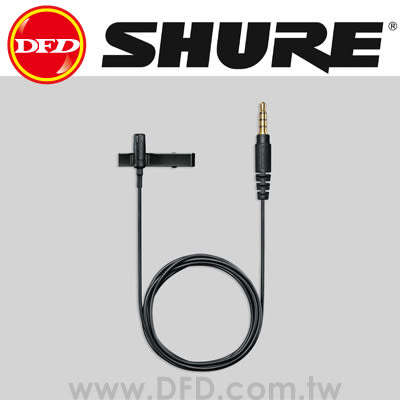 SHURE MOTIV MVL 全向性電容式領夾麥克風 公司貨 短距離錄音 3.5mm音源頭