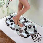 蘆葦pvc環保按摩浴室洗澡防滑墊吸盤衛生間浴室門墊防滑腳墊地墊—聖誕交換禮物