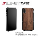 Element Case KATANA iPHONE XS/X, XS MAX,XR頂級手機保護殼 - 不鏽鋼