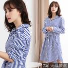 【天母嚴選】腰綁結直條紋襯衫連身洋裝(共二色)