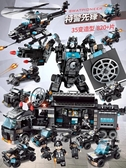 兼容積木男孩子幻影忍者城市警察益智力拼裝玩具車兒童7-10歲 滿天星
