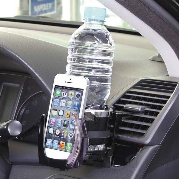 車之嚴選 cars_go 汽車用品【Fizz-982】日本 NAPOLEX 冷氣出風口夾式 180度左右迴轉鍍鉻手機架+飲料架