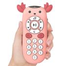 兒童音樂玩具 嬰兒小鹿遙控器中英雙語牙膠...
