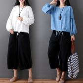 皺折布料下綁帶套裝(上衣+褲子)-中大尺碼 獨具衣格