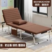 躺椅 憶優寶簡易躺椅折疊床午睡午休陪護單人行軍辦公室便攜式三折床T