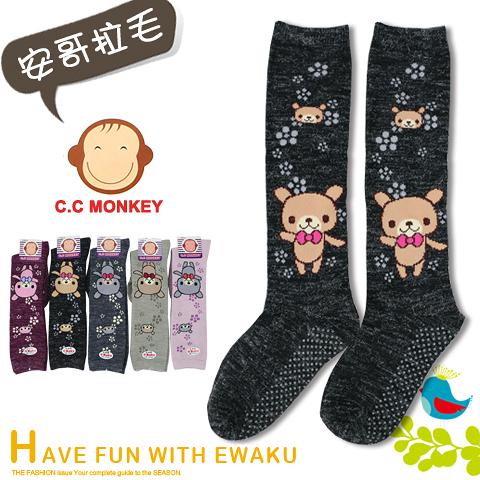 【衣襪酷】止滑半統毛襪 童襪 領結熊款 台灣製 C.C.MONKEY 宜羿