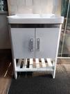 【麗室衛浴】新品上市  時尚簡單大方  陶瓷洗衣槽配不銹鋼浴櫃 烤漆白色  P-301-2