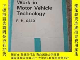 二手書博民逛書店Experimental罕見Work in Motor Vehi
