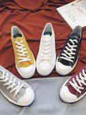 學生鞋子夏季透氣小白鞋韓版帆布鞋情侶板鞋男鞋艾美時尚衣櫥