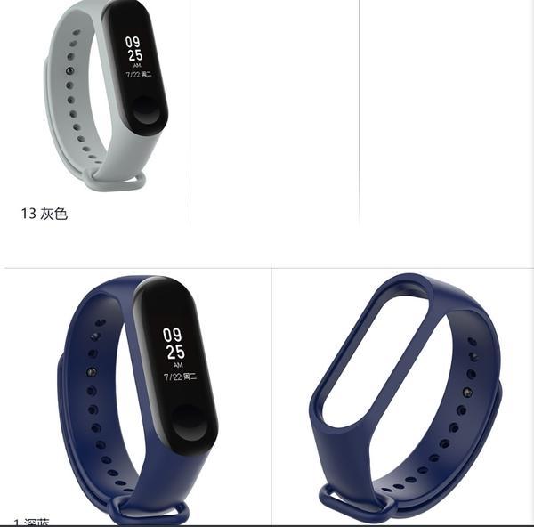 88柑仔店~適用 小米手環3腕帶 TPU表帶雙色運動防水M3替換帶 智能手環表帶