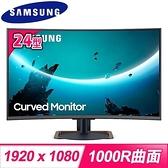 【南紡購物中心】Samsung 三星 C24T550FDC 24型 VA面板 1000R曲面設計 電競螢幕