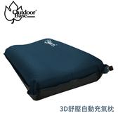 【OutdoorBase 3D舒壓自動充氣枕《藍》】22970/充氣枕/露營/旅行枕