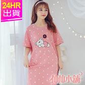 短袖連身睡衣 粉 趴睡小熊 一件式居家睡裙 棉質成套休閒服 仙仙小舖
