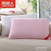 枕頭枕芯可水洗舒適護頸椎成人枕頭學生單人枕頭芯 可可鞋櫃