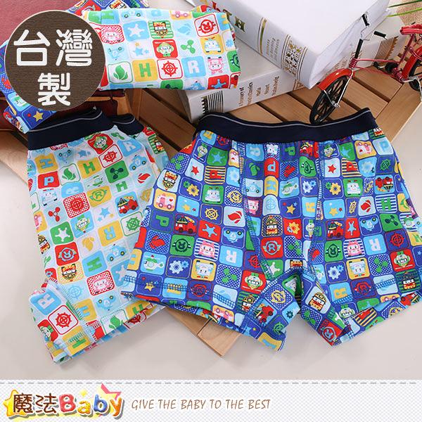 男童內褲 台灣製POLI授權正版純棉平口內褲(四件一組) 魔法Baby