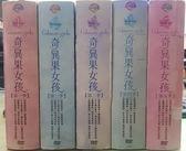 U00-187#正版DVD#奇異果女孩:第1+2+3+4+5季#影集#挖寶二手片