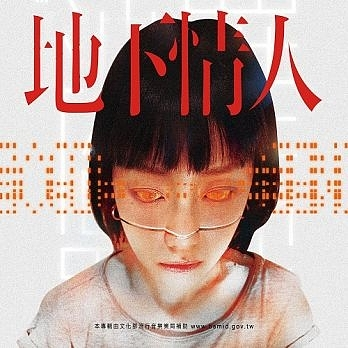 沙羅曼蛇 地下情人 CD SALAMANDER THE UNDERGROUND LOVERS 免運 (購潮8)
