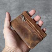 新年禮物-皮夾迷你卡包小零錢包男女復古手工超薄皮質駕駛證鑰匙包