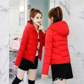 棉衣 903#棉衣女短款冬裝女裝寬鬆小棉襖加厚羽絨棉服外套 優家小鋪
