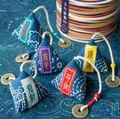 香囊 DIY材料包小香包天然薰衣草安神手工刺繡