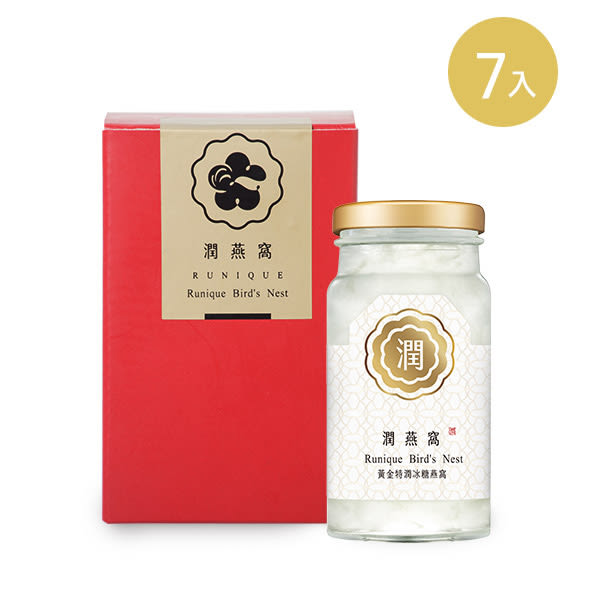 潤燕窩 黃金特潤冰糖燕窩(140mlx7瓶) 冰糖燕窩 紅色環保盒裝 附精美提袋1入