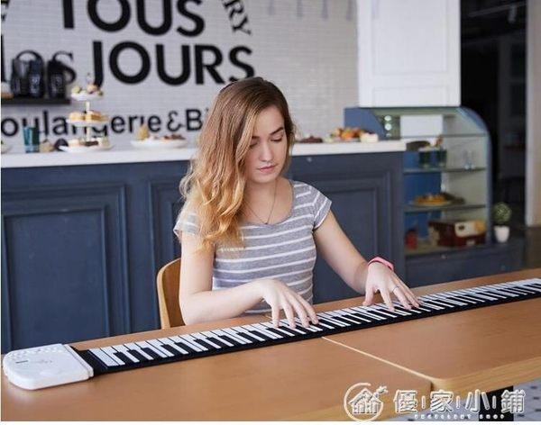 美音天使手捲鋼琴88鍵成人家用初學者入門加厚專業版折疊電子鋼琴  【創時代3c館】  YYS