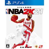 PS4 美國職業籃球 NBA 2K21 中文版 實體版 【預購9/4】