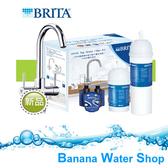 買就送SMS 除氯沐浴器德國BRITA TAP WD3030 三用水龍頭硬水軟化濾水器 P3000 +P1000 濾芯