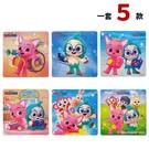 碰碰狐和多奇 盒裝寶寶拼圖 PUZ0915/一盒5款入(定150) pinkfong 幼兒卡通拼圖 正版授權 台灣製造