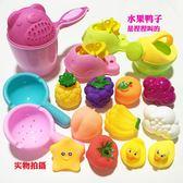 兒童洗澡玩具男孩女孩洗頭杯花灑嬰兒寶寶洗澡戲水玩具小黃鴨套裝【全館鉅惠風暴】