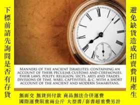二手書博民逛書店Manners罕見Of The Ancient IsraelitesY255562 Claude Fleury