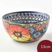 波蘭陶 古典花園系列 餐碗 13cm 波蘭手工製