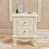 歐式純白韓式儲物櫃整裝收納櫃邊櫃實木現代簡約迷你床頭櫃抽屜櫃     韓小姐の衣櫥