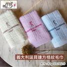 諾貝達方格紋毛巾 (單條裝)【㊣台灣嚴選毛巾 】