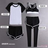 瑜伽服女2020夏季薄款初學者健身服速干衣晨跑步房運動套裝女 LF4253【Rose中大尺碼】