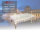 [紅蘋果傢俱] MDS-02 新古典大茶几歐式 法式 奢華 彩繪 茶几 桌子 裝飾桌 造型桌 咖啡桌 工廠直營