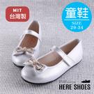 [Here Shoes]童鞋-亮粉PU材質 水鑽蝴蝶結 瑪莉珍鞋 娃娃鞋 休閒鞋 女童鞋-KB3167