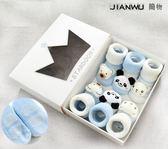 嬰兒襪【3雙】0-18個月嬰兒襪子秋冬加厚保暖0-3個月純棉新生兒寶寶地板襪子