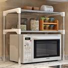微波爐置物架 廚房置物架碳鋼微波爐架落地多層浴室衛生間收納儲物架jy【快速出貨八折搶購】