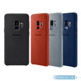 Samsung三星 原廠Galaxy S9專用 Alcantara義大利麂皮背蓋【台灣公司貨】