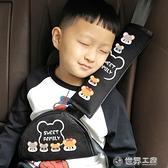 兒童綁帶調節固定器卡通可愛防勒脖安全帶限位護肩套寶寶綁帶套 wk10710