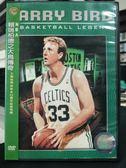 挖寶二手片-P01-333-正版DVD-運動【NBA 賴瑞柏德之大鳥傳奇】-大鳥柏德NBA25週年紀念特輯