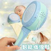 撥浪鼓嬰兒搖鼓可啃咬寶寶玩具波浪鼓搖鈴藍燈光撥浪鼓【格林世家】